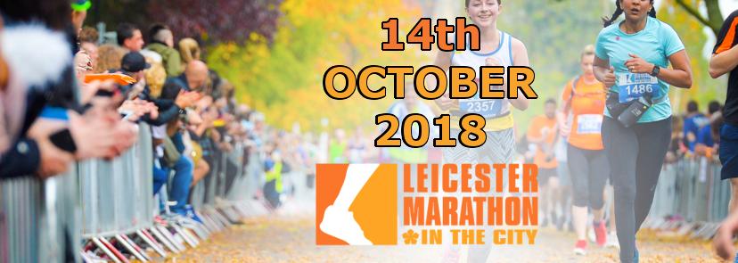 Run The Leicester Marathon in 2018